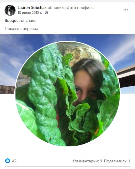 Американский двойник Собчак любит зелень и чернокожих