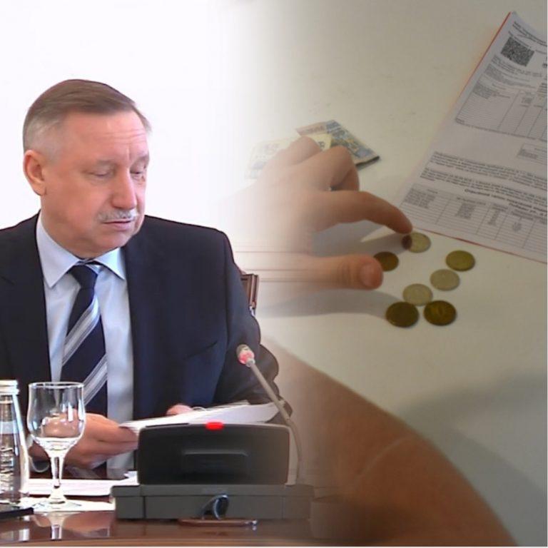 Доверие жителей Петербурга к власти снижается из-за невыполненных обещаний Беглова