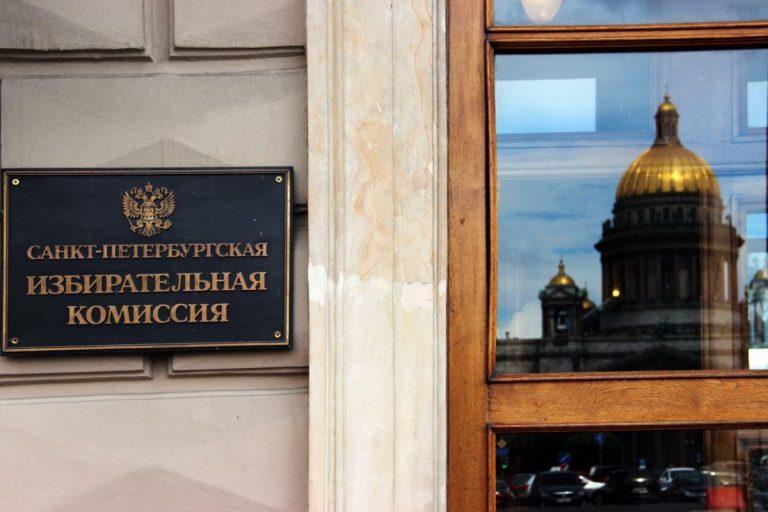 Губернатор Петербурга игнорирует происходящий в городе политический беспредел