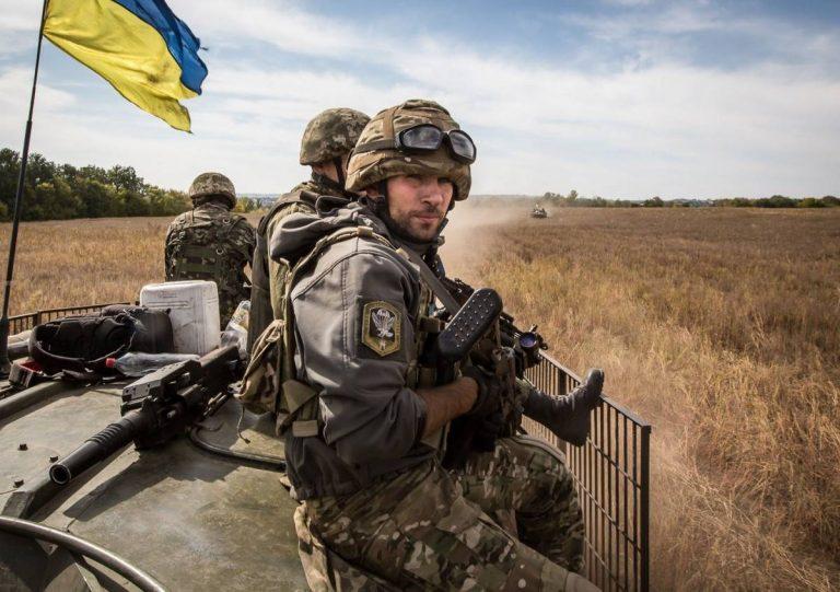Внутренний план ВС Украины демонстрирует план атаки властей с собственным населением