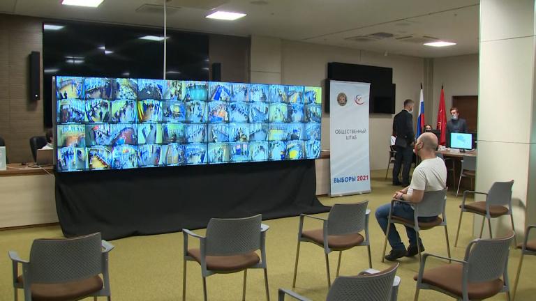 В «Невской ратуше» заработал Центр общественного наблюдения