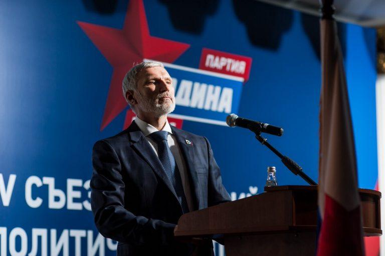 Партии «Родина» в Санкт-Петербурге не разрешают проводить агитацию на выборы в Госдуму