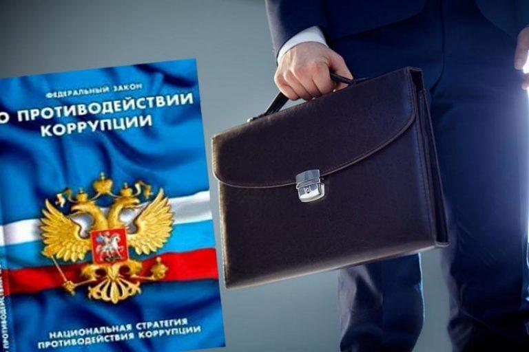 Сотрудников государственного ветуниверситета города на Неве уличили в нарушении антикоррупционного законодательства